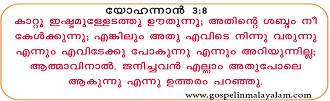 GOSPEL IN MALAYALAM Main- Malayalam Sermons, Psalms